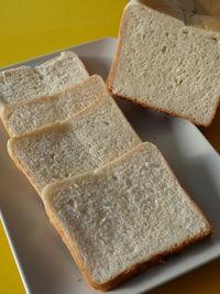 Bäcker Süpkes Toastbrot, Scheiben