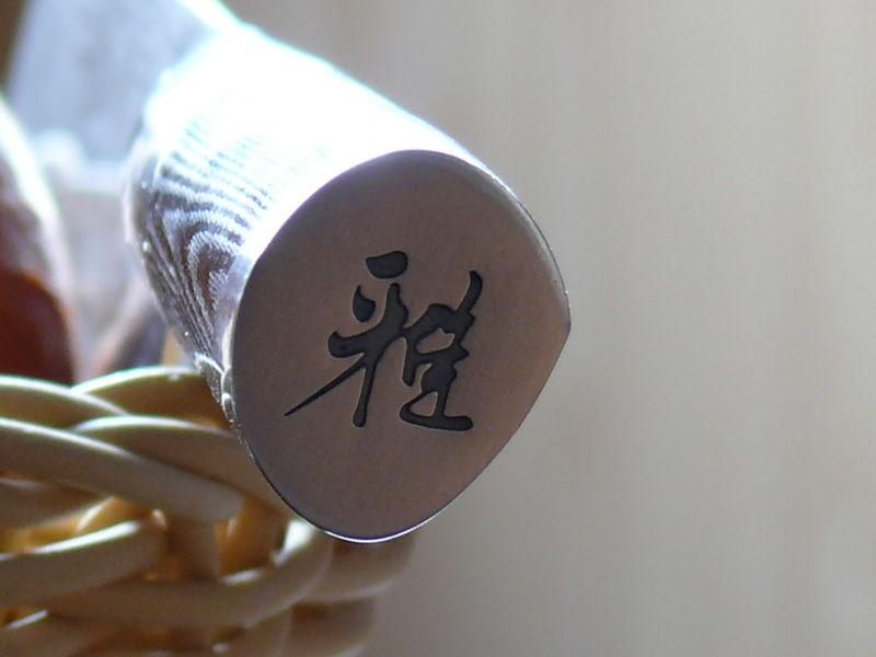 Miyabi, Knauf, Detail